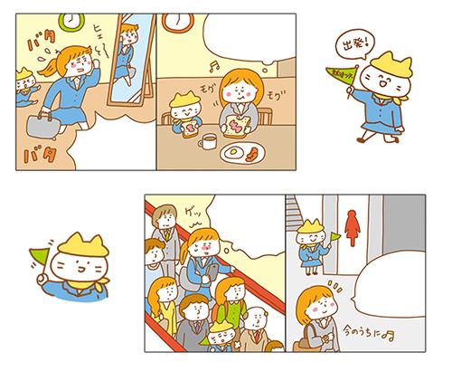 プチナース6月号「」採用試験準備かんぺきガイド特集