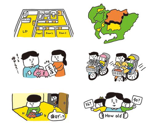 SUUMO新築マンション「新築マンション購入者のデータで見る!名古屋の平均」